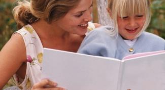 Как улучшить технику чтения ребенка