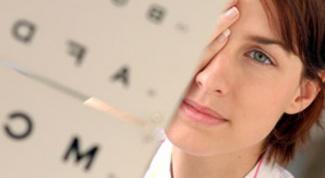 Как поднять зрение