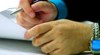 Как написать мировое соглашение