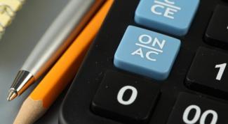 Как оценить кредитоспособность