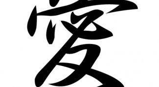 Как установить поддержку иероглифов