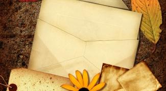 Как отправить ценное письмо