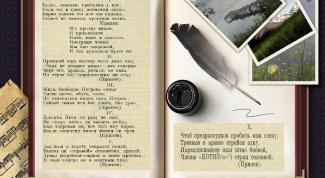 Как относиться к поэзии
