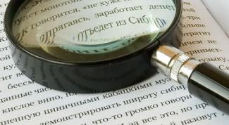 Как найти человека по фамилии в Санкт-Петербурге