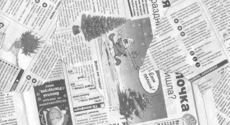 Как написать объявление в газету