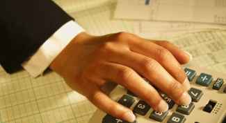 How to calculate pension contributions