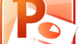 Как редактировать pdf формат