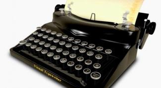 Как набирать текст на клавиатуре