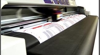 Как напечатать 2 листа на одном