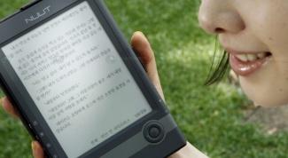 Как найти электронную книгу