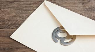 Как получить почтовый перевод