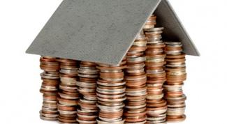 Как взять кредит на недвижимость