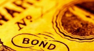 Как выпустить облигации