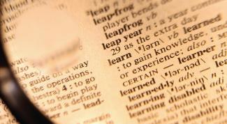 Как пополнить английский словарный запас