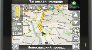 Как зарегистрировать навигатор