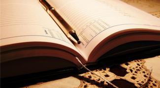 Как писать личный дневник