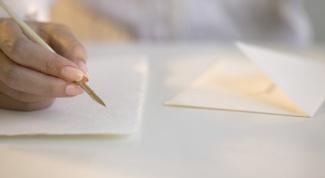 Как подписывать конверты за границу
