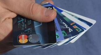 Как открыть кредитную карту