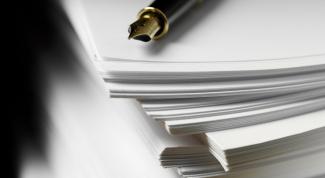 Как оформить списание материалов