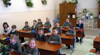 Как наладить дисциплину в классе