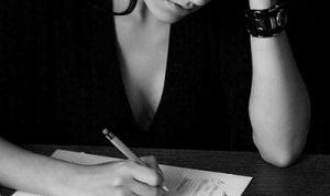 Как начать письмо любимому