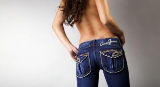 Как вывести жирное пятно на джинсах