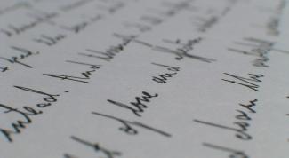 Как написать письмо о любви в 2018 году