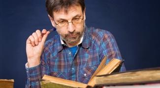Как заставить мужчину читать