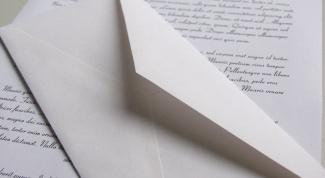 Как подписывать конверт на английском