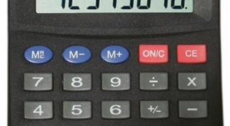 Как рассчитать оплату больничного листа