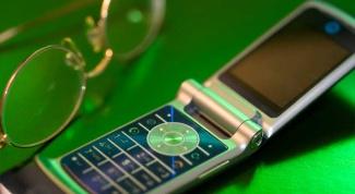 Как определить местонахождение телефона