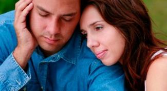 Как защитить любимого