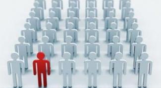 Как найти лидера