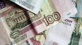Как отличить подделку денег