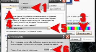Как изменить размер шрифта в компьютере