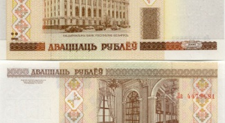 How to transfer money to Belarus