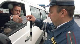 Как получить водительское удостоверение нового образца