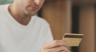 положить деньги на телефон с карты