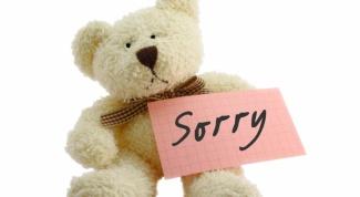 Как извиниться перед любимым