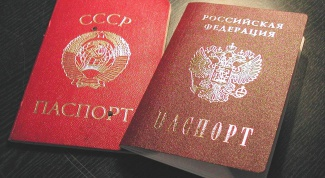 How can I change the passport of the USSR