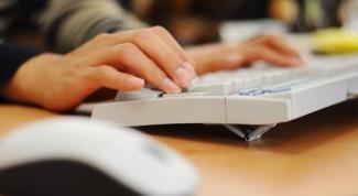 Как форматировать документ