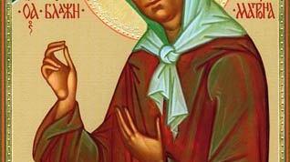 Как узнать своих святых