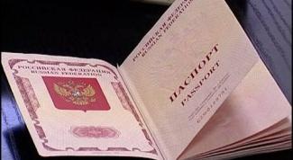 Как заполнить анкету для биометрического паспорта в 2018 году