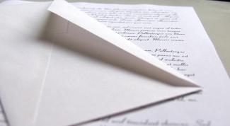 Как написать хорошее письмо в 2017 году
