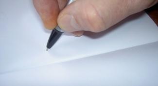 Как заполнить декларацию для налогового имущественного вычета