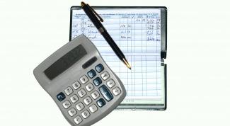 Как оформить счет на оплату