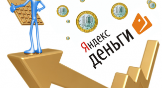 How to translate Yandex.Money on WebMoney
