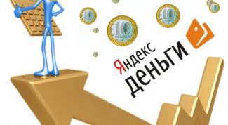 Как перевести Яндекс.Деньги на Вебмани