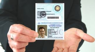 How to extend the migration card