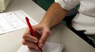 Как написать протокол родительского собрания